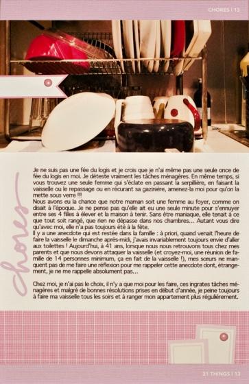 13-Chores
